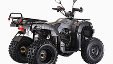 ATV250U-black-small-gallery-3-1024x996.jpg