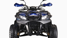 ATV250U-blue-small-gallery-1-1024x996.jpg
